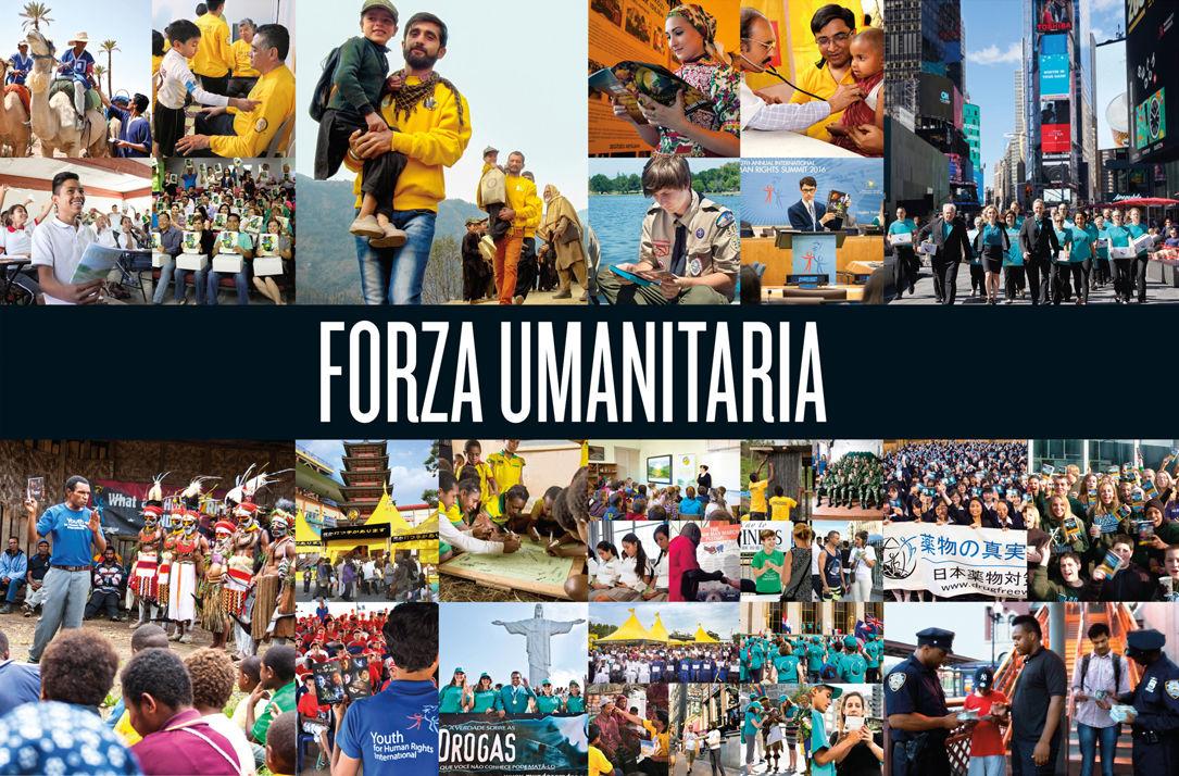 Forza umanitaria