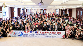 Human Rights World Tour