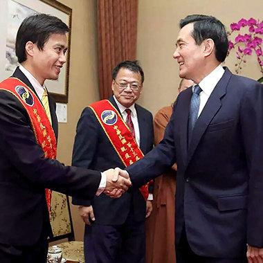 Narconon reconnu par le président de Taïwan.