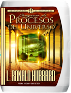 gcui_product_info:universecongress-title