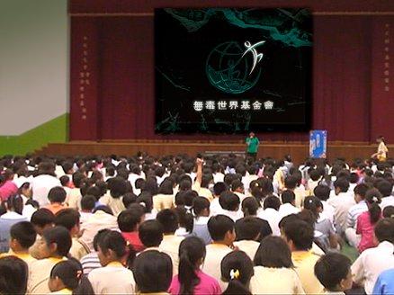 Anti-drug lecture in Taiwan