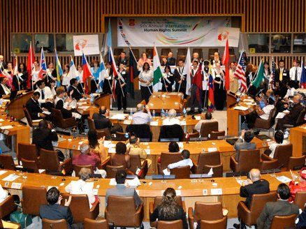 Youth for Human Rights summit in Geneva